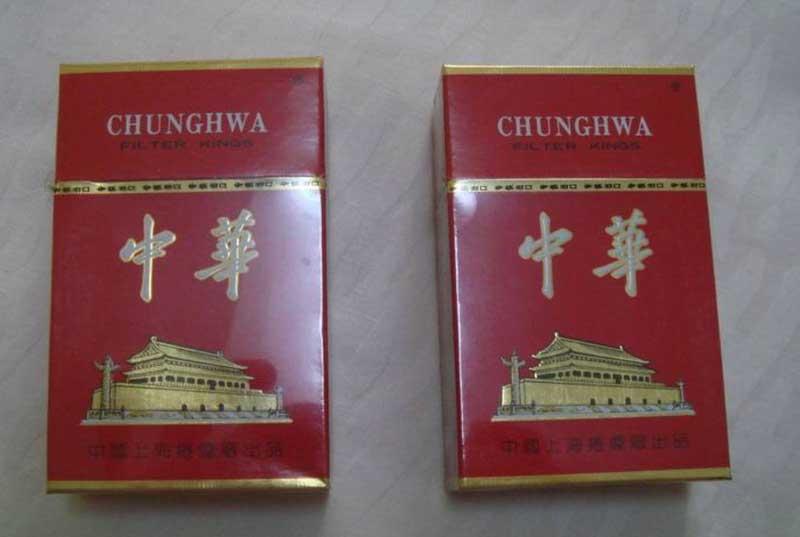 как заказать сигареты из китая